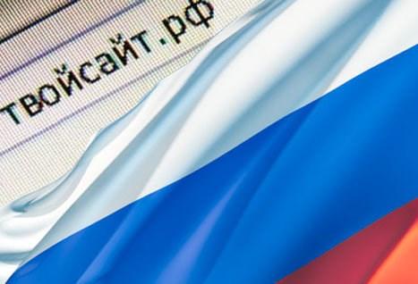 Вопрос «нужен ли сайт, созданный в РФ зоне или нет» напрашивается сам собой.