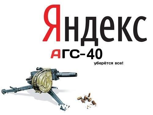 Факторы, влияющие на наложение АГС 40